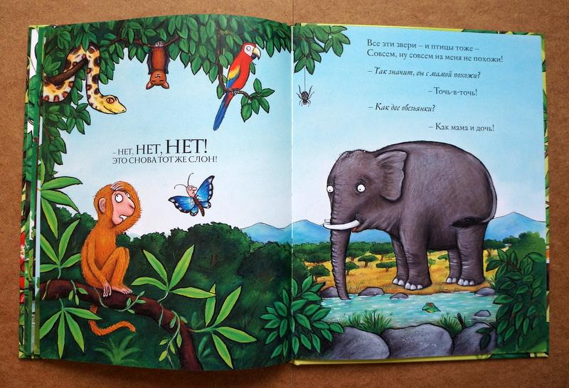 book a clinicians handbook of child