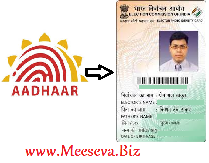 aadhar card number seeding to election voter id card
