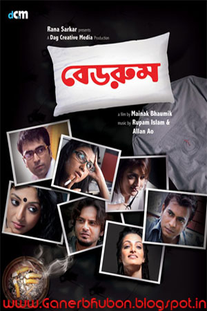 BEDROOM (2012) Bengali Movie Picture