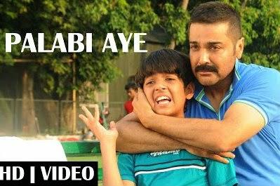 Palabi Aye Video - Force (2014) Bengali Movie Feat, Prosenjit Chatterjee, Arpita Chatterjee
