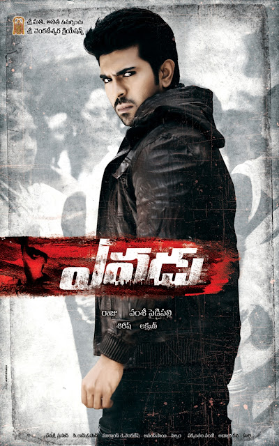 Ram Charan's Yevadu movie releasing on June 14