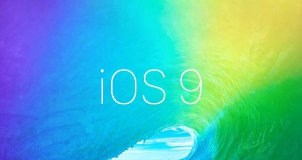 Descargar gratis los fondos de pantalla de iOS 9 | Oye Juanjo!