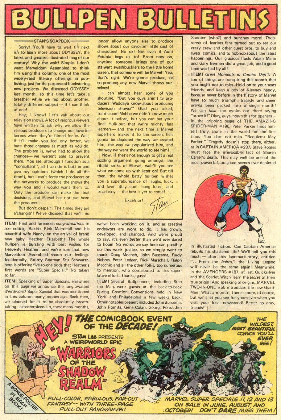 Conan the Barbarian (1970) Issue #102 #114 - English 19