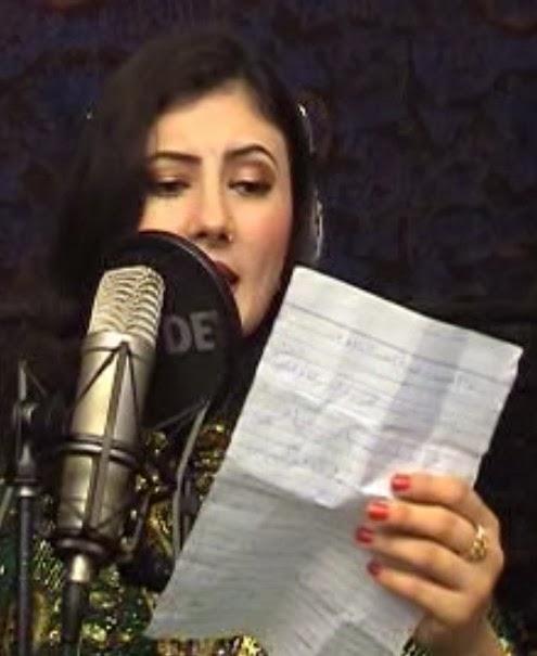 Pashto New Song 2014 - Speen Makh Me zeba