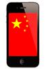 Китайский телефон