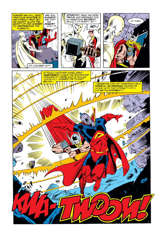 Captain America (1968) Issue #398g #337 - English 10