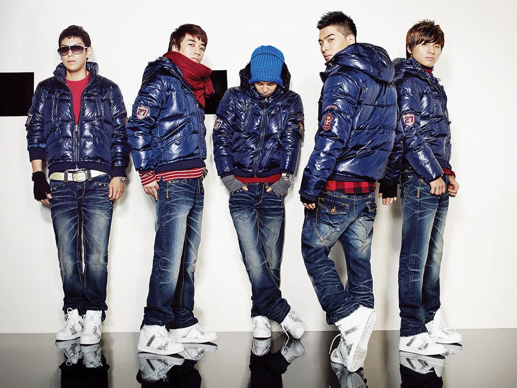 Big bang kpop dating