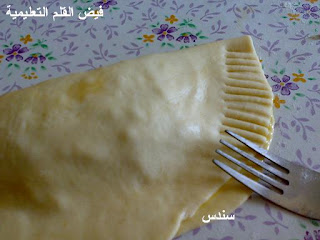 السوفلي الجزائري