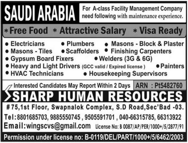 Visa Ready Free food Attractive salary for KSA Job vacancies – Housekeeping Supervisor Salary