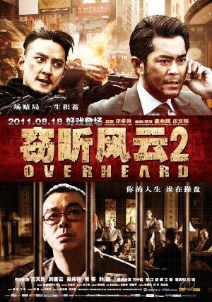 Thiết Thính Phong Vân 2 - Overheard 2