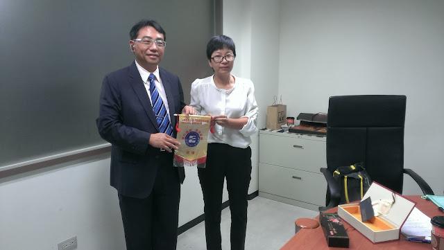 廣東省服務外包產業促進會