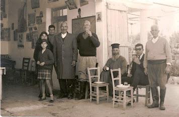 από δεξια: ΟΞΕΙΑΣ, ΑΝΔΡ. ΤΡΙΑΝΤΑΦΥΛΛΗΣ, ΠΑΠΑΚΩΣΤΑΣ, ΒΛΟΚΚΟΣ, Θ. ΤΡΙΑΝΤΑΦΥΛΛΗΣ, ΦΑΝΤΟΣ, ΚΥΡΙΑΚΟΥ, Ε