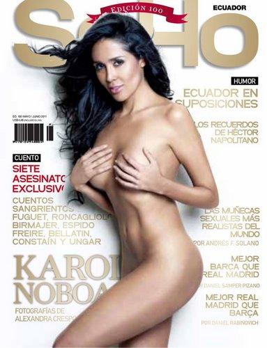 http://2.bp.blogspot.com/-Z-dOieK1s_M/TdcMRm3M6ZI/AAAAAAAAAtk/DfXodmE_13w/s1600/karol-noboa-desnuda-soho.jpg