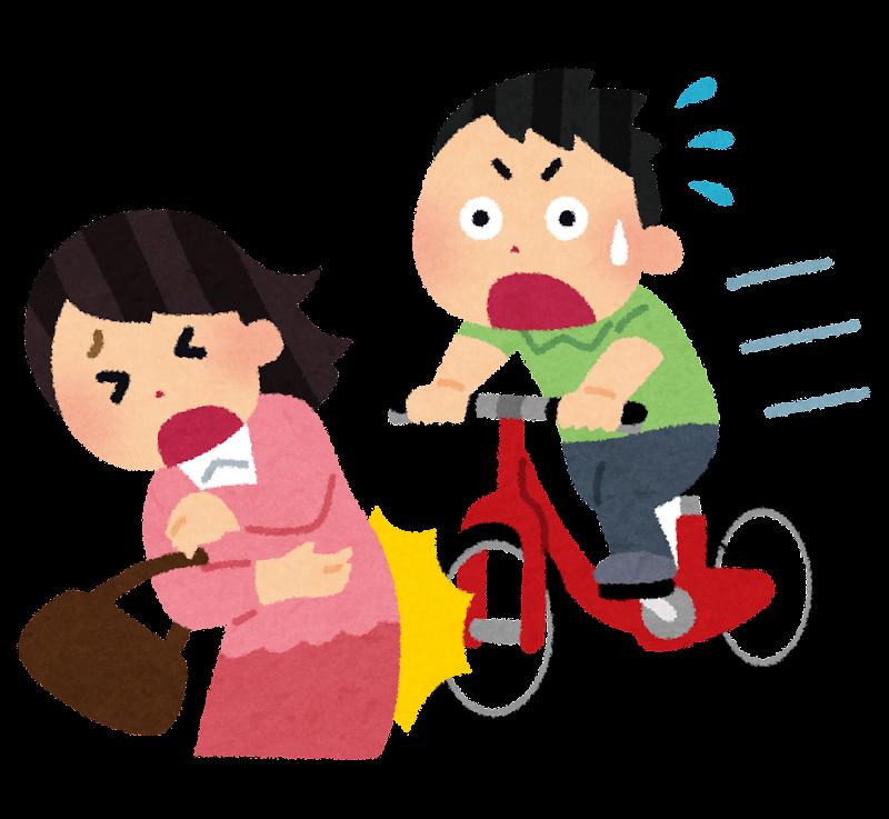 自転車事故 イラスト 無料 に対する画像結果