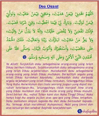 Ramadhan : Bacaan Doa Qunut Shalat Witir