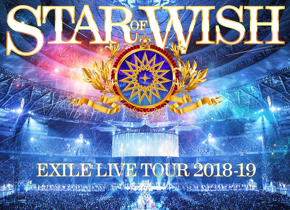 "EXILE ライブ映像作品「「EXILE LIVE TOUR 2018-2019 ""STAR OF WISH""」個人ティザー映像"