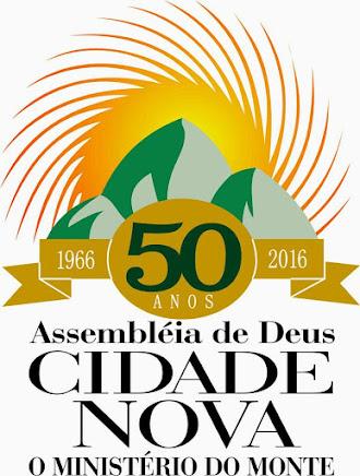ADECIN 50 ANOS