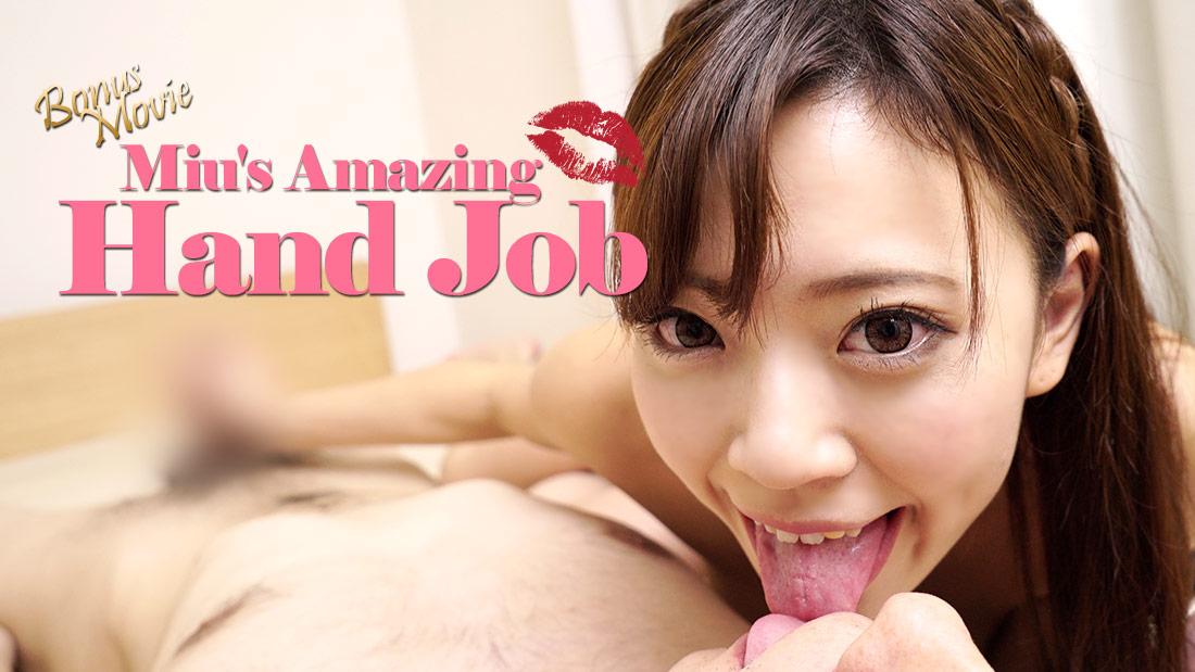 Miu Kimura Amazing Hand Job