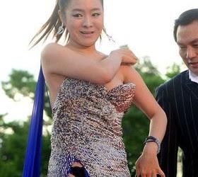 Yeo Min Jung