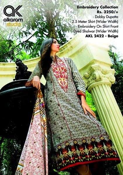 Al-Karam Midsummer Lawn Collection