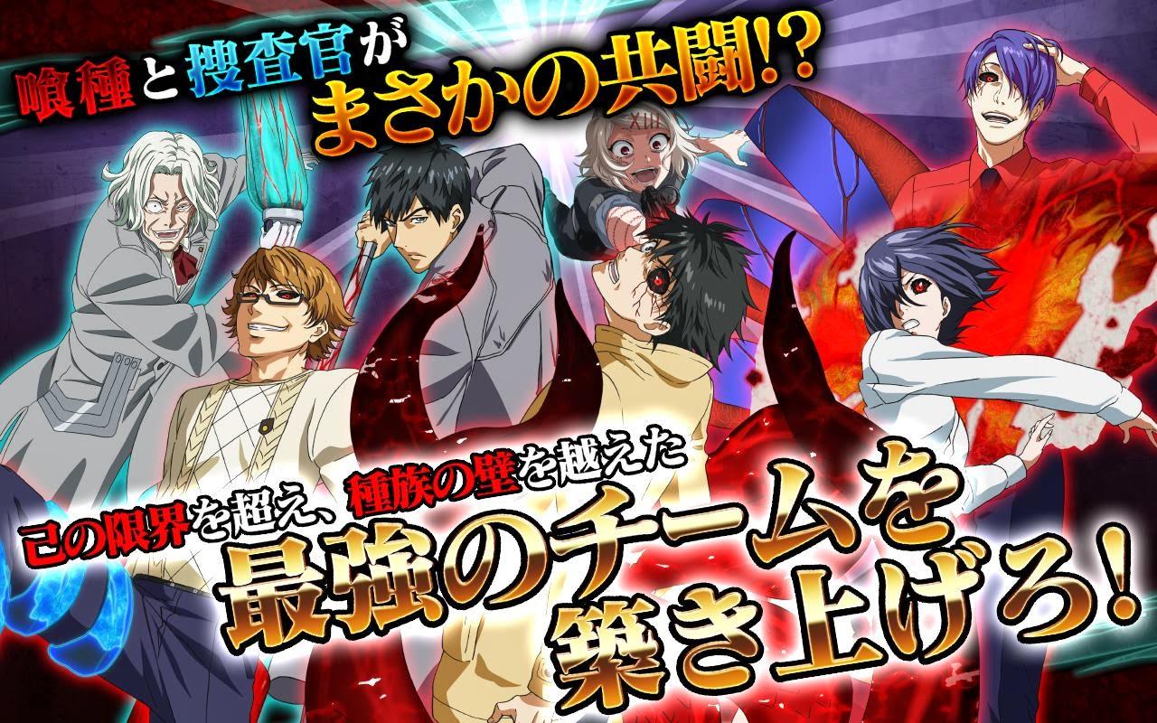 12 APK Tokyo Ghoul Carnaval Game4ll