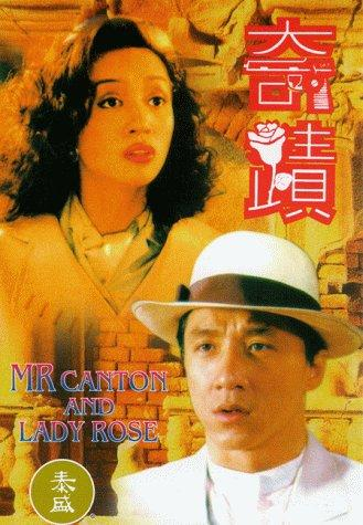 Miracles 1989 720p Esub BluRay  Dual Audio Chinese  Hindi GOPISAHI