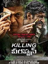 Watch Killing Veerappan (2016) DVDScr Telugu Full Movie Watch Online Free Download