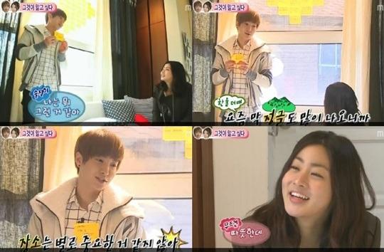 jinwoon and kang sora dating services
