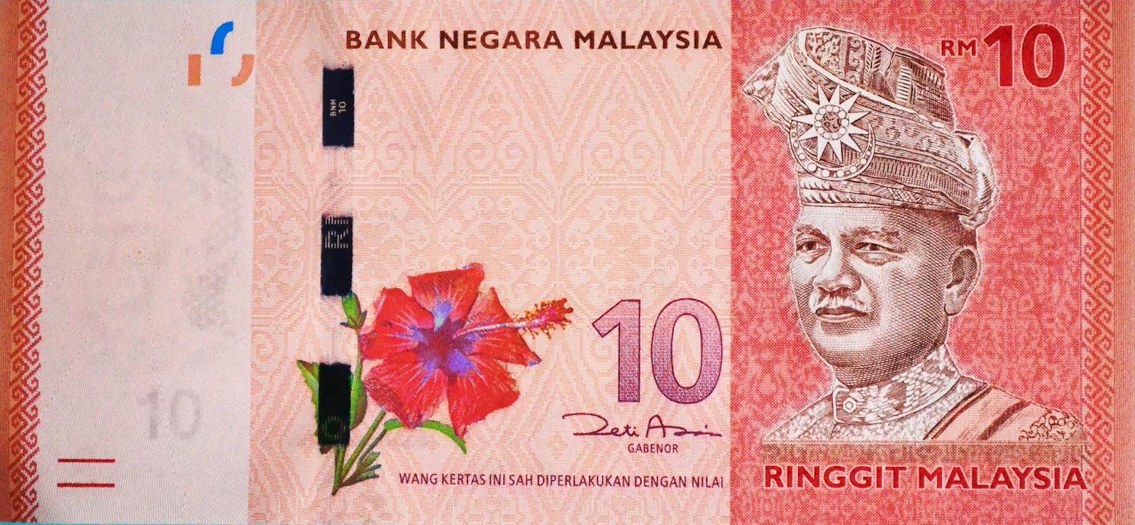 galeri sha banknote rm 10 wang kertas baru malaysia 2012