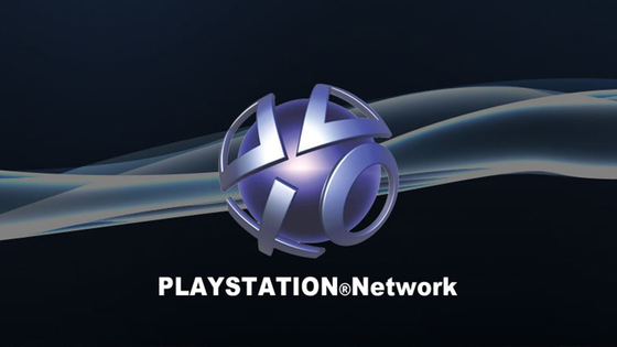 Free PSN Code Generator | PlayStation Network Cards