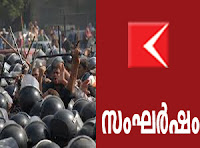 Congress-BJP, Clash, Poyyakkara, Chathari, Case, Police, Kasaragod, Kerala, Malayalam news, Kasargod Vartha, Kerala News, International News, National News, Gulf News, Health News, Educational News, Business News, Stock news, Gold News
