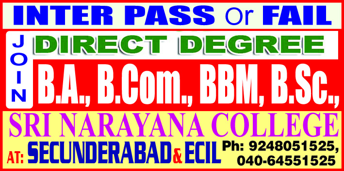 Inter Fail? Join Direct Degree College: Degree Distance Education