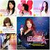 [Full Collection Album] เอิร์น เดอะสตาร์ รวมทุกอัลบั้ม ตั้งแต่ พ.ศ. 2551 - 2556 [128-320Kbps] [Google Drive] จัดเต็มครับผม !!