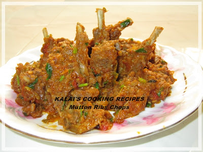Mutton Chops | Meat Ribs Chops | மட்டன் கறி சாப்ஸ் - South Indian Recipe