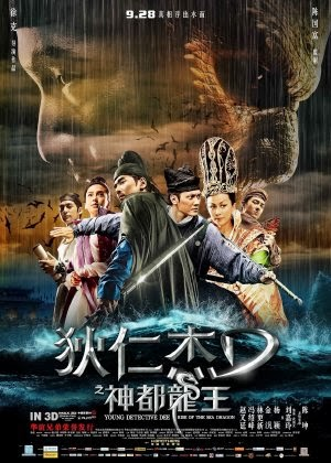 Địch Nhân Kiệt: Rồng Biển Trỗi Dậy (2013) Full Hd