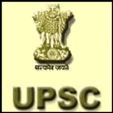 UPSC Engineering Services Examination 2013