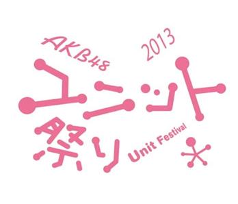 AKB48 Unit Matsuri 2014