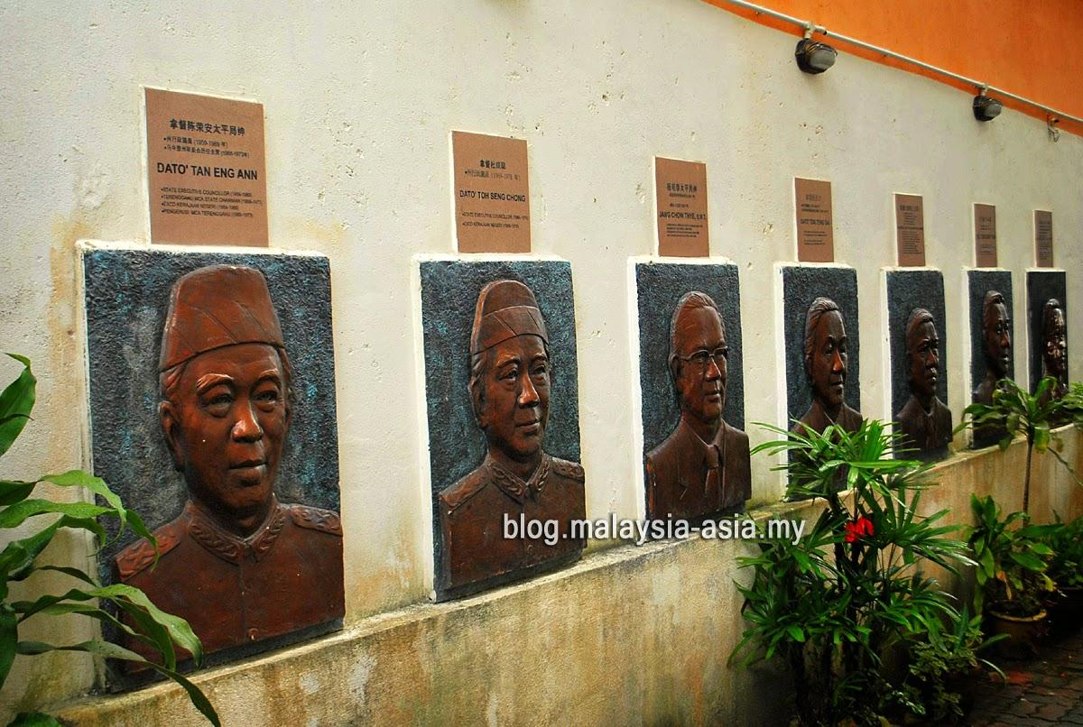 Payang Memory Lane Terengganu
