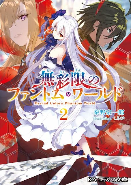 musaigen-no-phantom-world-volume-kedua.j