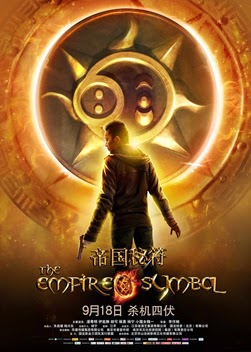 The Empire Symbol 2013 poster