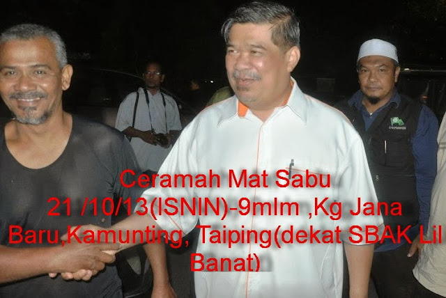 Ceramah Hj Mohamad Sabu