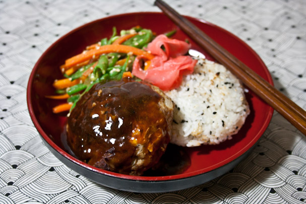 ... Hambagu ハンバーグ Japanese Style Hamburger Steak With Side