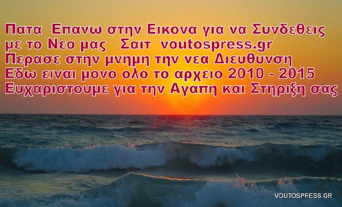 ΤΕΛΟΣ ΕΔΩ  ΜΟΝΟ ΑΡΧΕΙΟ