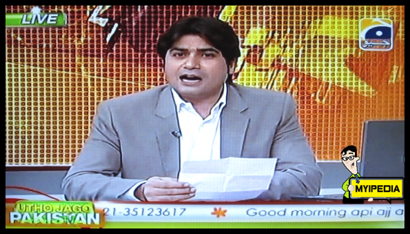 geo news anchor at utho jago paksitan