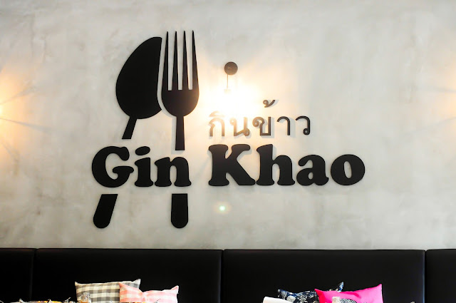 Gin Khao Thai Food in Singapore