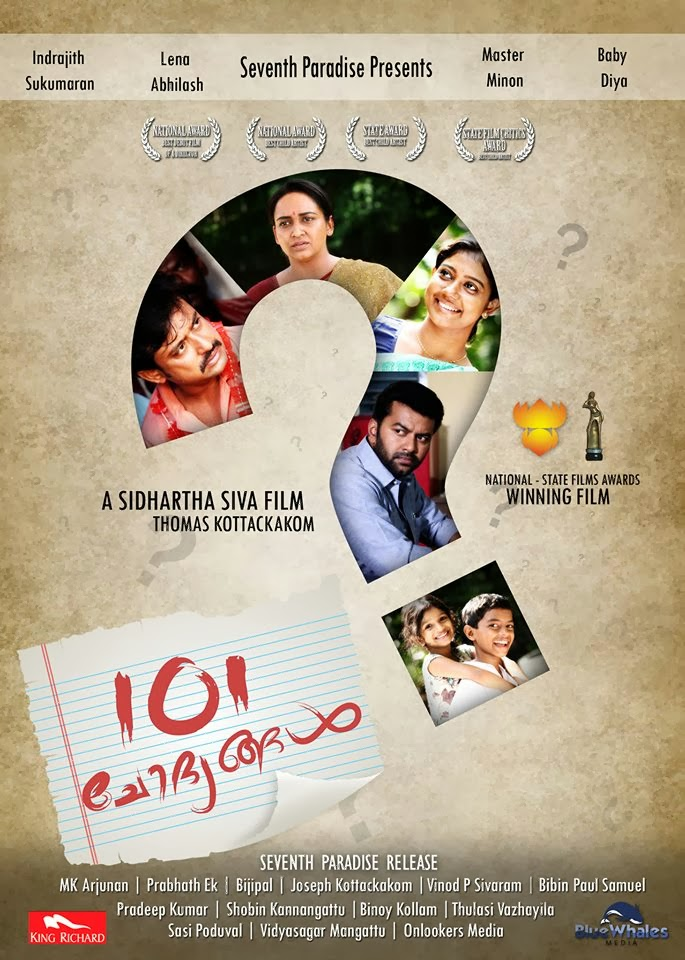 101 Chodyangal (2013) Malayalam DVDRip – E-Subs – Watch and download 101 Chodynangal online