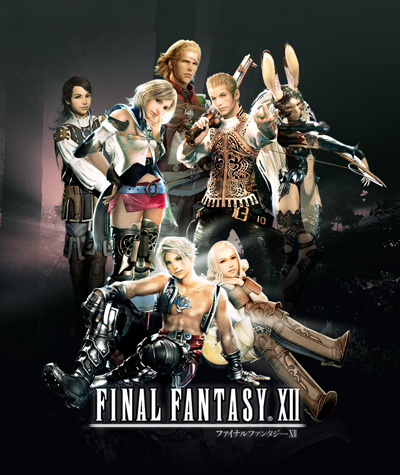 Download Final Fantasy 12 PS2 ISO High Compressed