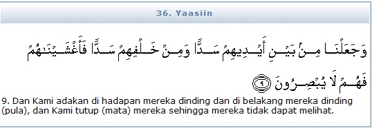 doa ghaib doa yassiin
