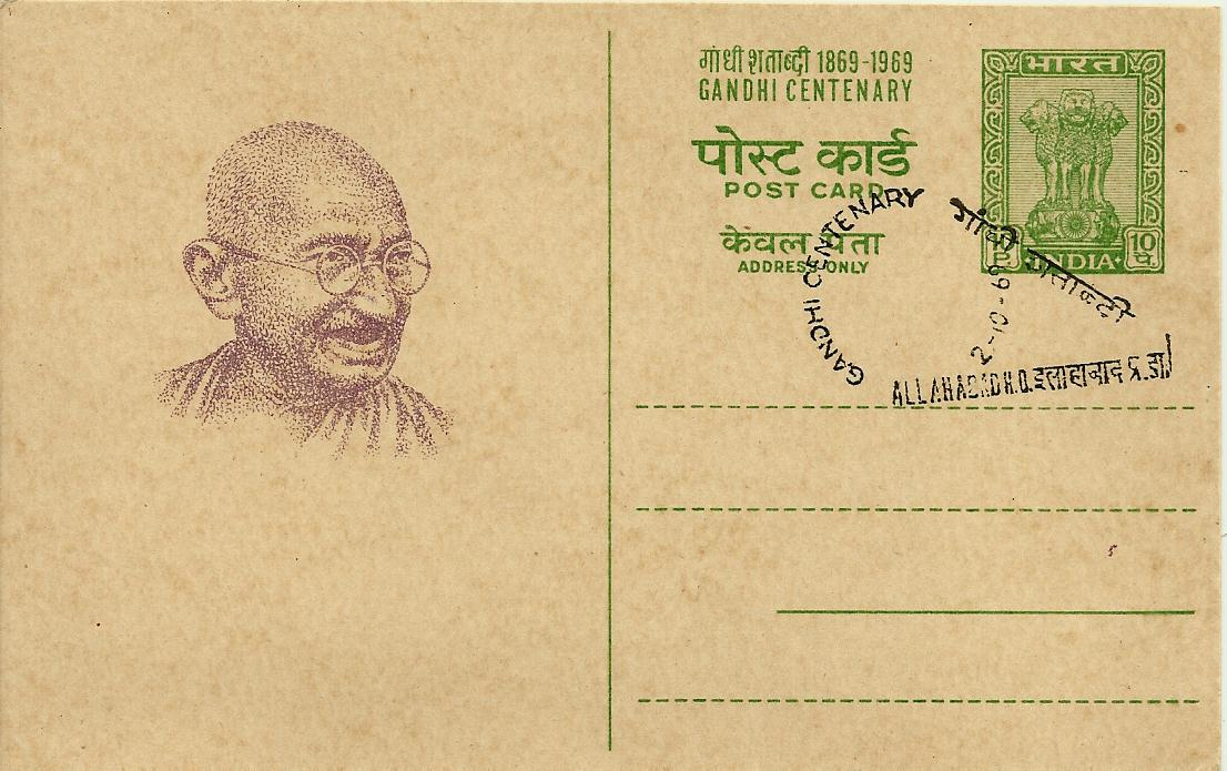 how to send a postcard in india