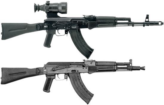 АК-104 (снизу)